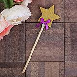 Декоративный штекер «Звезда», 7 × 14 см, фото 3