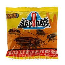 """Дуст от комплекса бытовых насекомых """"Абсолют"""", 100 г"""