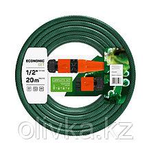 """Поливочный набор ECONOMIC шланг 1/2"""" 20 м  + комплект соединителей (коннектор-стоп, коннектор-диамет"""