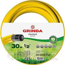 """Шланг, ПВХ, d=12 мм (1/2""""), L=30 м, 3-слойный, армированный, GRINDA COMFORT"""
