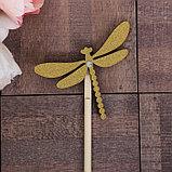 Декоративный штекер «Стрекоза», 7 × 14 см, фото 4