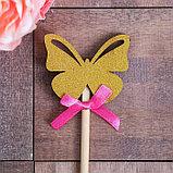 Декоративный штекер «Бабочка», 7 × 14 см, фото 3