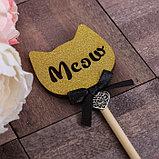 Декоративный штекер «Meow», 7 × 14 см, фото 2