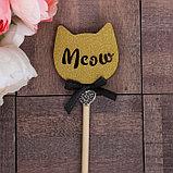 Декоративный штекер «Meow», 7 × 14 см, фото 4