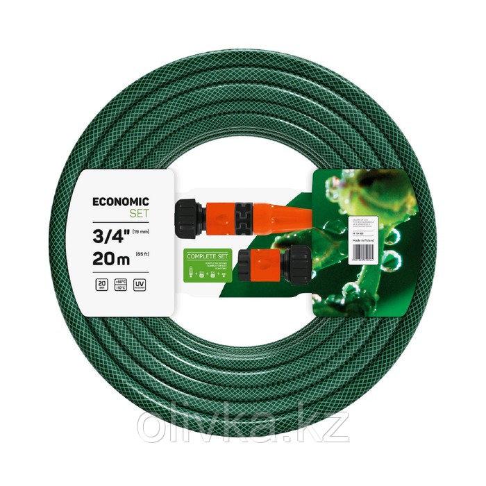 """Поливочный набор ECONOMIC шланг 3/4"""" 20 м  + комплект соединителей (коннектор-стоп, коннектор-диамет"""