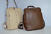 Рюкзак-сумка со звездами