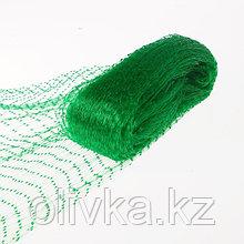Сетка садовая, 4 × 5 м, ячейка 1.5 × 1.5 см, Greengo