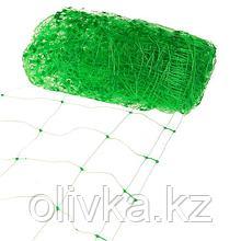 Сетка садовая, мягкая, 2 × 10 м, ячейка 15 × 17 см, зелёная