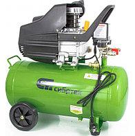 Компрессор воздушный КК-1500/50 (1,5 кВт, 198 л/мин, 50 л, прямой привод, масляный/Сибртех)
