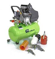 Компрессор с набором КК-1500/24 плюс (1,5 кВт, 198 л/мин, 24 л, прямой привод, масляный/Сибртех)