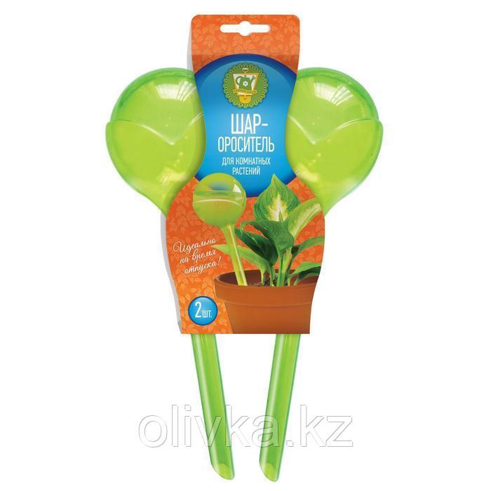 Автополив для комнатных растений, 18 × 31 × 10 см, 300 мл, пластик, 2 шт