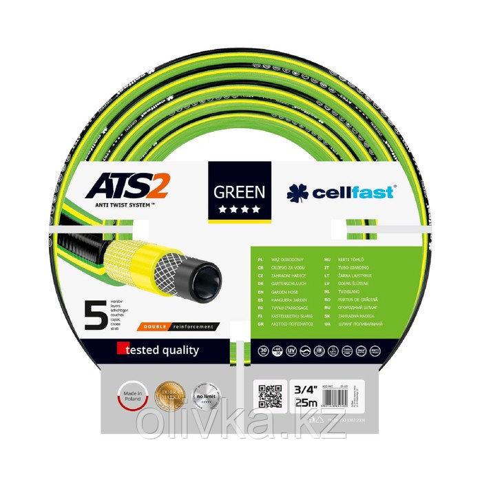 Садовый шланг GREEN ATS2 3/4'' 25 м