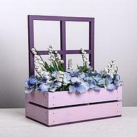 Кашпо флористическое с окном, лаванда, 15 × 9 × 25 см
