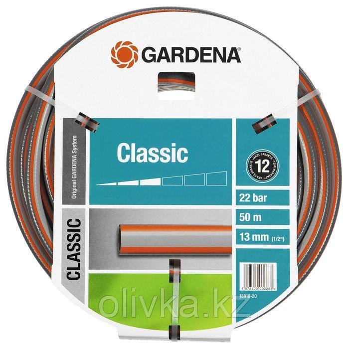 """Шланг, ПВХ, d = 13 мм (1/2""""), L = 50 м, 3-слойный, армированный, GARDENA Classic"""