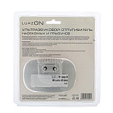 Ультразвуковой отпугиватель насекомых и грызунов LuazON LRI-03, до 70 м2, 220 В, фото 5