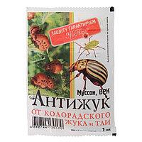 Средство от колорадского жука Антижук (Муссон), ампула 1 мл
