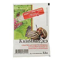 Средство от колорадского жука и др вредителей Кинмикс, ампула 2,5 мл