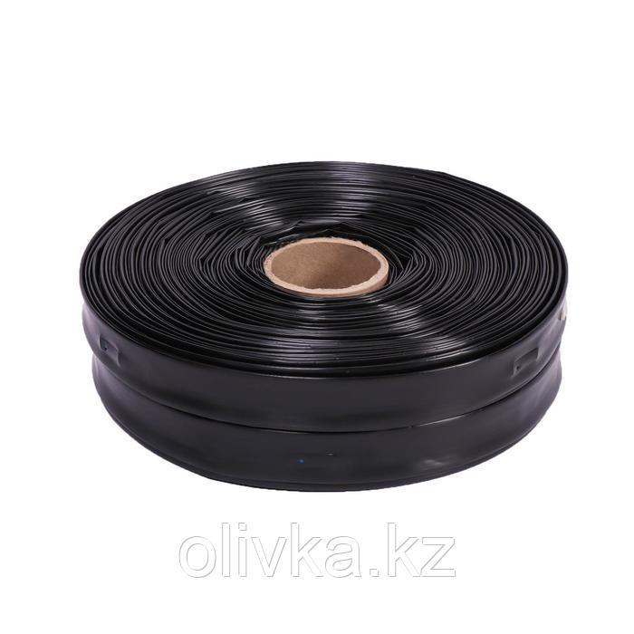 Капельная лента эмиттерная, d-16мм, толщ-0,2мм, шаг-200мм, расход-2л/ч, L-500м