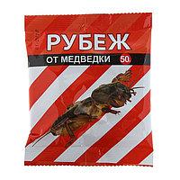 Средство от медведки Рубеж, гранулы, 50 г