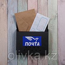 Ящик почтовый без замка (с петлёй), горизонтальный «Письмо», чёрный