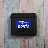 Ящик почтовый без замка (с петлёй), горизонтальный «Письмо», чёрный, фото 2