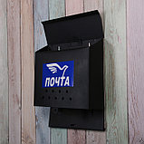 Ящик почтовый без замка (с петлёй), горизонтальный «Письмо», чёрный, фото 3