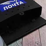 Ящик почтовый без замка (с петлёй), горизонтальный «Письмо», чёрный, фото 4