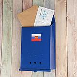 Ящик почтовый без замка (с петлёй), вертикальный, «Почта», синий, фото 2