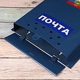Ящик почтовый без замка (с петлёй), вертикальный, «Почта», синий, фото 5