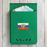 Ящик почтовый «Почта», вертикальный, без замка (с петлёй), зелёный, фото 2