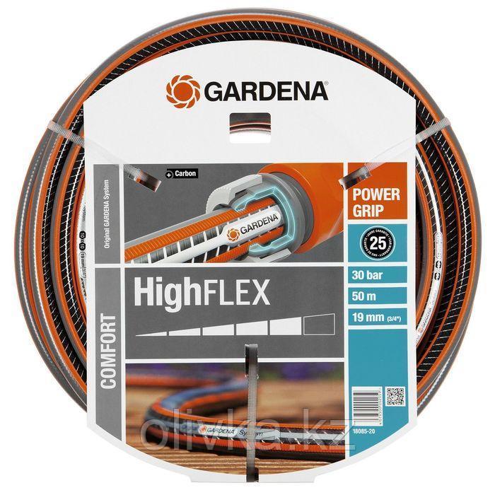 """Шланг, ПВХ, d=19 мм (3/4""""), L=50 м, 3-слойный, армированный, GARDENA HighFLEX"""