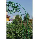 Арка садовая, разборная, 240 × 125 × 36,5 см, металл, зелёная, Greengo, фото 4