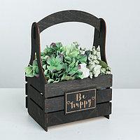 Кашпо флористическое «Будь счастлив», серый, 15 × 21 × 31.5 см