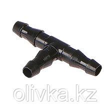Соединитель Т-образный для капельного полива, 5 мм — 5 мм — 5 мм, рр-пластик