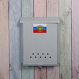 Ящик почтовый без замка (с петлёй), вертикальный, «Почта», серый, фото 2