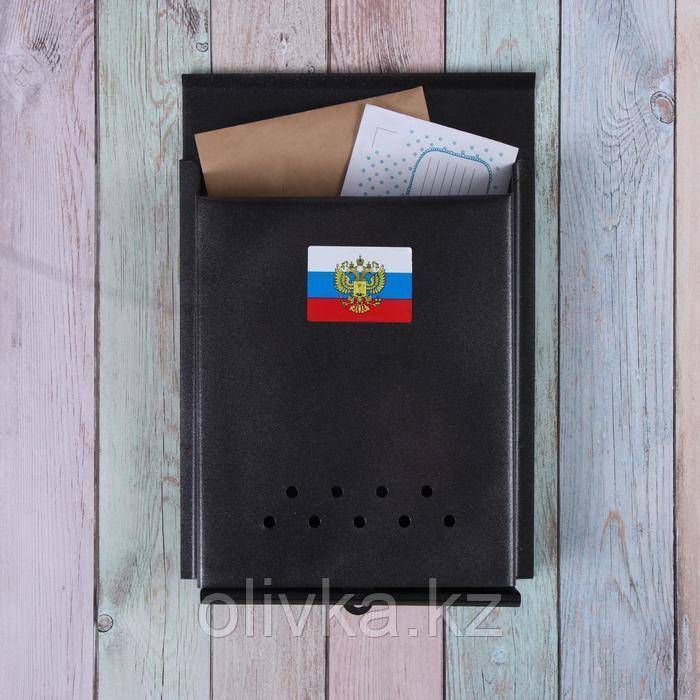 Ящик почтовый без замка (с петлёй), вертикальный, «Почта», чёрный