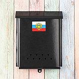 Ящик почтовый без замка (с петлёй), вертикальный, «Почта», чёрный, фото 3