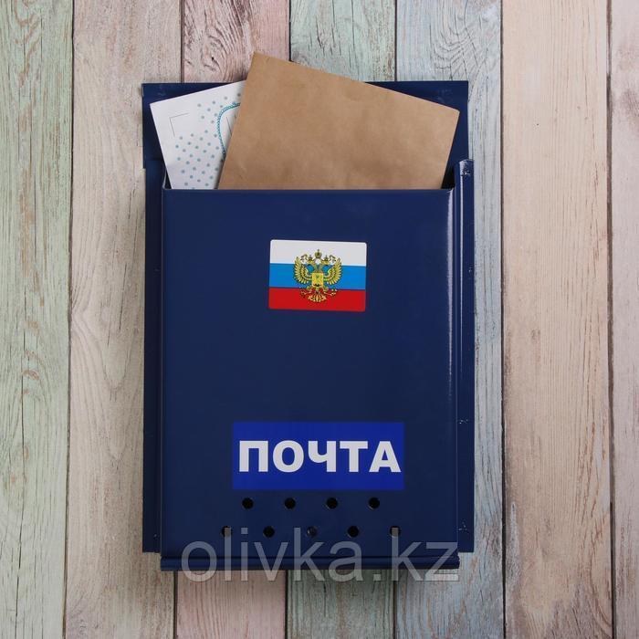 Ящик почтовый с щеколдой, вертикальный «Почта», синий