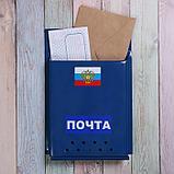 Ящик почтовый с щеколдой, вертикальный «Почта», синий, фото 2