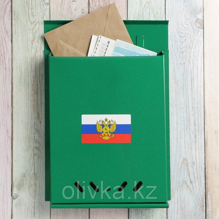 Ящик почтовый «Почта», вертикальный, с замком-щеколдой, зелёный