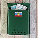 Ящик почтовый «Почта», вертикальный, с замком-щеколдой, зелёный, фото 2