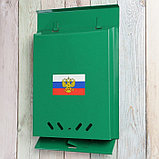 Ящик почтовый «Почта», вертикальный, с замком-щеколдой, зелёный, фото 3