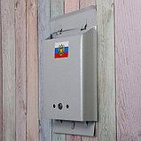 Ящик почтовый с замком, вертикальный, «Почта», серый, фото 3