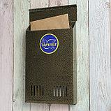 Ящик почтовый без замка (с петлёй), вертикальный, бронзовый, фото 2