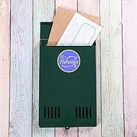 Ящик почтовый без замка (с петлёй), вертикальный, зелёный