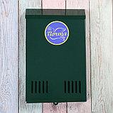 Ящик почтовый без замка (с петлёй), вертикальный, зелёный, фото 2