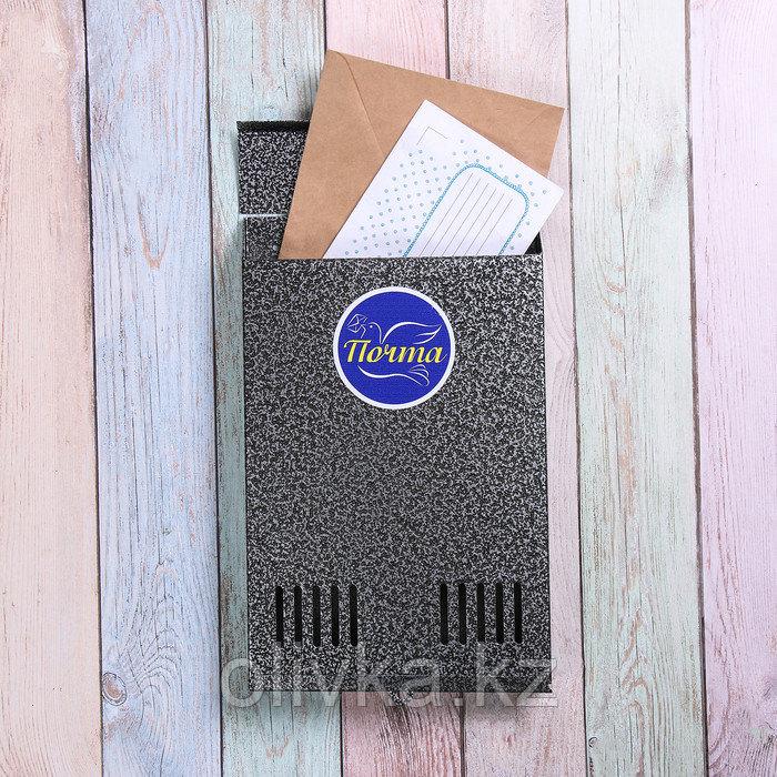Ящик почтовый без замка (с петлёй), вертикальный, серебристый