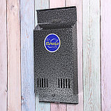 Ящик почтовый без замка (с петлёй), вертикальный, серебристый, фото 3