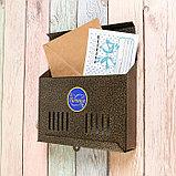 Ящик почтовый без замка (с петлёй), горизонтальный «Мини», бронзовый, фото 2