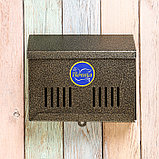 Ящик почтовый без замка (с петлёй), горизонтальный «Мини», бронзовый, фото 3